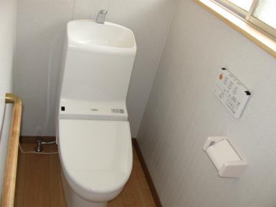 Y様邸 トイレ リフォーム アフター