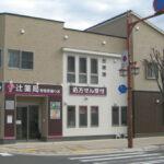 新築店舗併用住宅 唐津市刀町 Y様邸