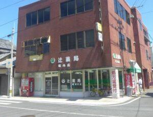 改修前 T様店舗 外観 出入口