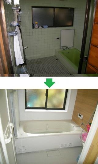 浴室リフォーム 唐津市M様邸