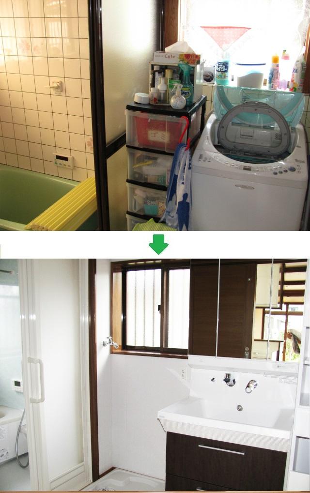 浴室リフォーム ビフォー・アフター