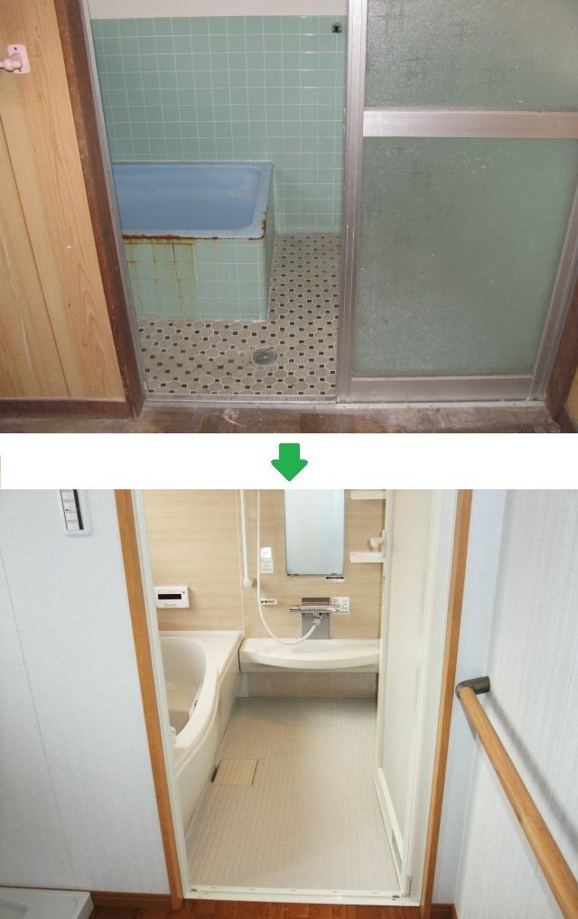 お風呂場リフォーム ビフォー・アフター 唐津市/N様邸