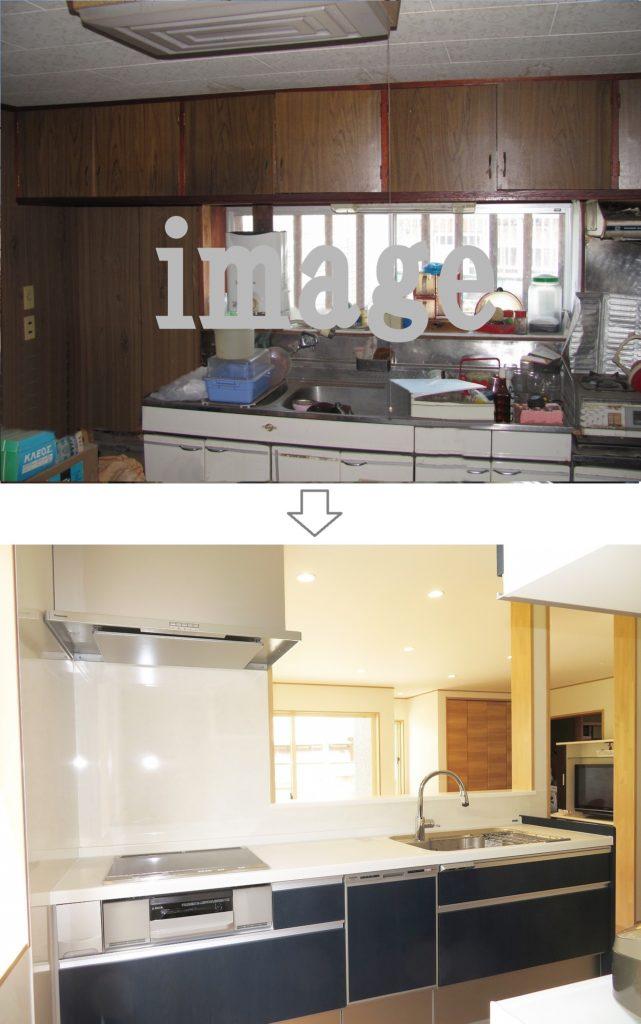 リフォーム実例 対面 キッチン ビフォーアフター M様邸