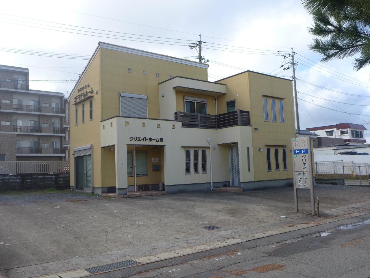 クリエイトホーム(和多田側から)