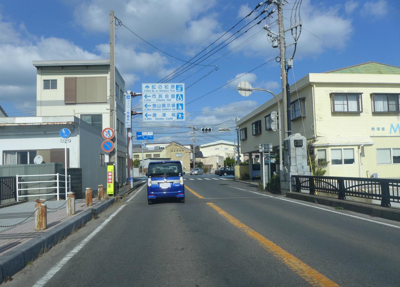 松浦橋を過ぎた交差点