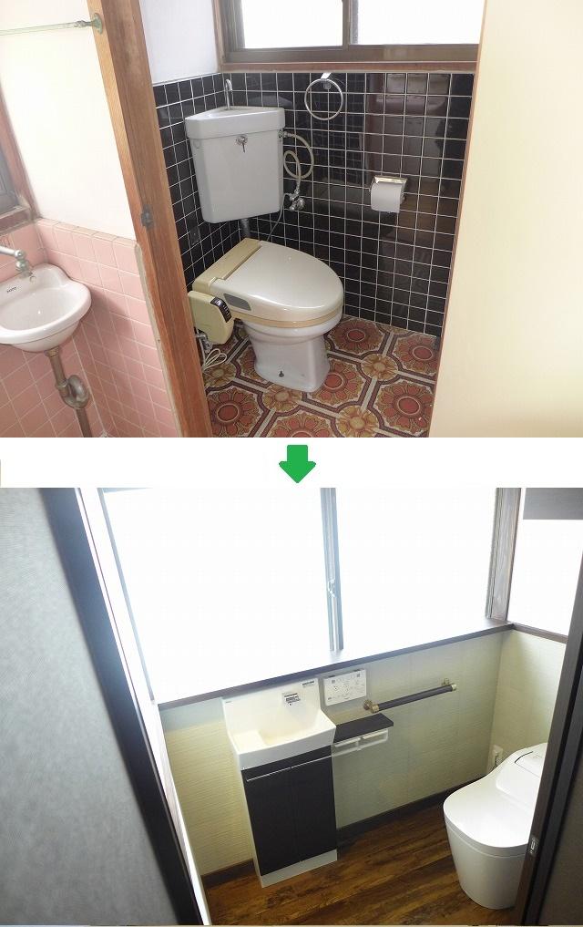 トイレ h様邸 リノベーション ビフォーアフター