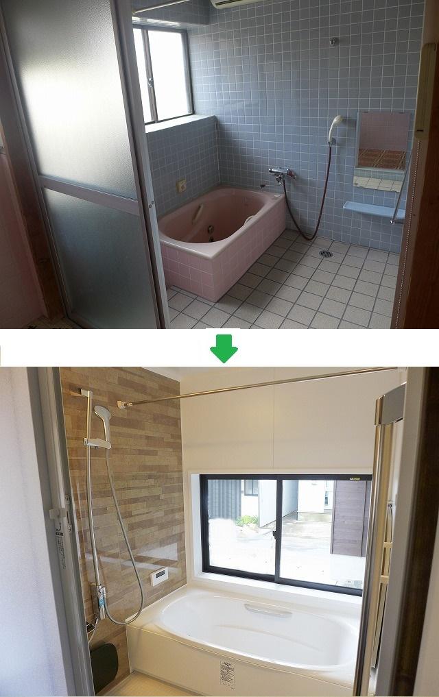 浴室 h様邸 リノベーション(大規模尾リフォーム) ビフォーアフター